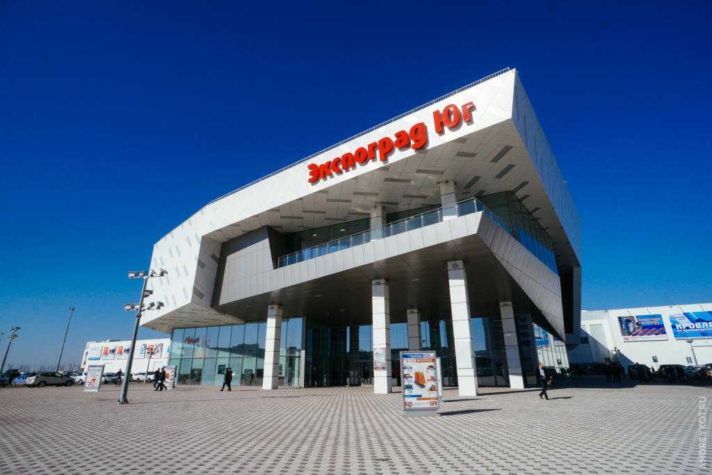 YugBuild/WorldBuild Krasnodar